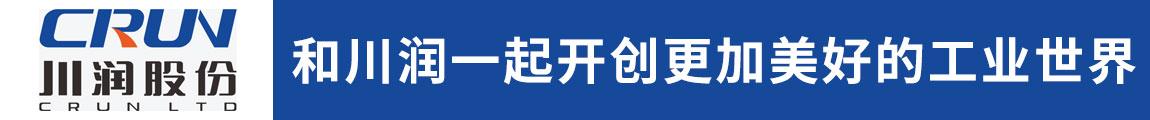 川润股份贸易有限公司